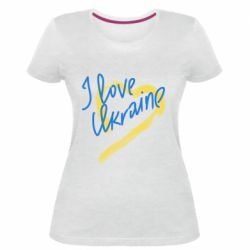 Женская стрейчевая футболка I love Ukraine paint stroke