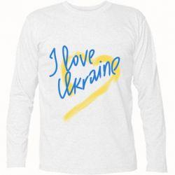 Футболка с длинным рукавом I love Ukraine paint stroke