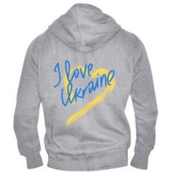 Мужская толстовка на молнии I love Ukraine paint stroke