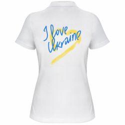 Женская футболка поло I love Ukraine paint stroke