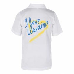 Детская футболка поло I love Ukraine paint stroke