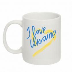 Кружка 320ml I love Ukraine paint stroke