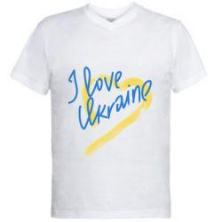 Мужская футболка  с V-образным вырезом I love Ukraine paint stroke