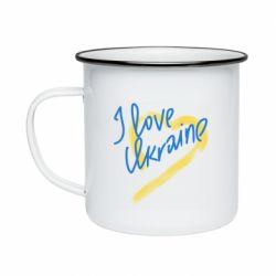Кружка эмалированная I love Ukraine paint stroke
