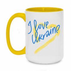 Кружка двухцветная 420ml I love Ukraine paint stroke