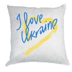 Подушка I love Ukraine paint stroke