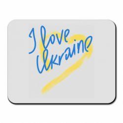 Коврик для мыши I love Ukraine paint stroke