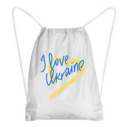 Рюкзак-мешок I love Ukraine paint stroke