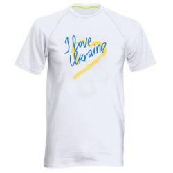 Мужская спортивная футболка I love Ukraine paint stroke