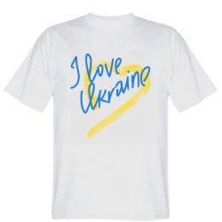 Мужская футболка I love Ukraine paint stroke