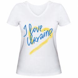 Женская футболка с V-образным вырезом I love Ukraine paint stroke
