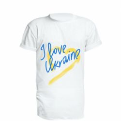 Удлиненная футболка I love Ukraine paint stroke