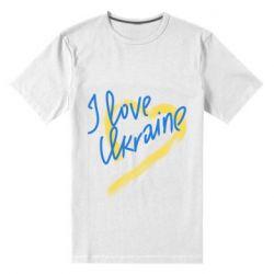 Мужская стрейчевая футболка I love Ukraine paint stroke