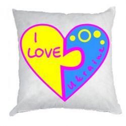 Подушка I love Ukraine пазлы - FatLine