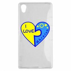 Чехол для Sony Xperia Z1 I love Ukraine пазлы - FatLine