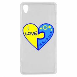 Чехол для Sony Xperia Z3 I love Ukraine пазлы - FatLine