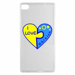 Чехол для Huawei P8 I love Ukraine пазлы - FatLine