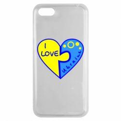 Чехол для Huawei Y5 2018 I love Ukraine пазлы - FatLine