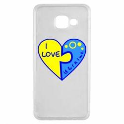 Чехол для Samsung A3 2016 I love Ukraine пазлы - FatLine