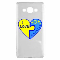 Чехол для Samsung A5 2015 I love Ukraine пазлы - FatLine