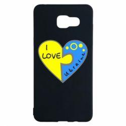 Чехол для Samsung A5 2016 I love Ukraine пазлы - FatLine
