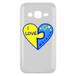 Чехол для Samsung J2 2015 I love Ukraine пазлы - FatLine