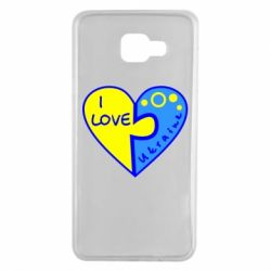Чехол для Samsung A7 2016 I love Ukraine пазлы - FatLine