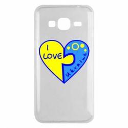 Чехол для Samsung J3 2016 I love Ukraine пазлы - FatLine