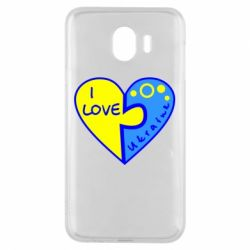 Чехол для Samsung J4 I love Ukraine пазлы - FatLine