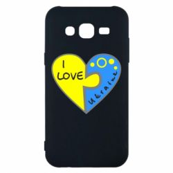 Чехол для Samsung J5 2015 I love Ukraine пазлы - FatLine