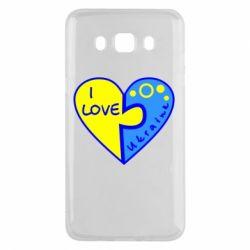 Чехол для Samsung J5 2016 I love Ukraine пазлы - FatLine