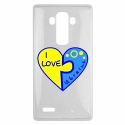 Чехол для LG G4 I love Ukraine пазлы - FatLine