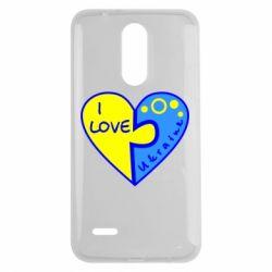 Чехол для LG K7 2017 I love Ukraine пазлы - FatLine