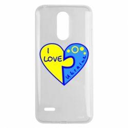 Чехол для LG K8 2017 I love Ukraine пазлы - FatLine