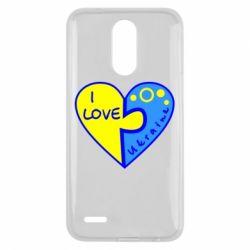 Чехол для LG K10 2017 I love Ukraine пазлы - FatLine