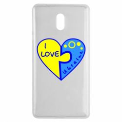 Чехол для Nokia 3 I love Ukraine пазлы - FatLine