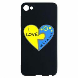 Чехол для Meizu U10 I love Ukraine пазлы - FatLine