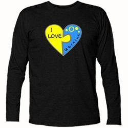 Футболка с длинным рукавом I love Ukraine пазлы - FatLine