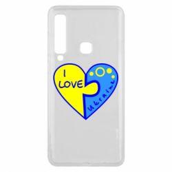 Чохол для Samsung A9 2018 I love Ukraine пазли
