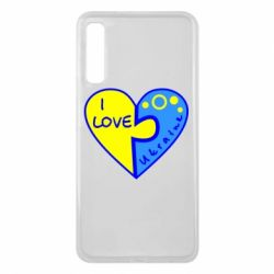 Чехол для Samsung A7 2018 I love Ukraine пазлы - FatLine