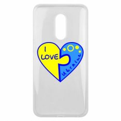 Чехол для Meizu 16 plus I love Ukraine пазлы - FatLine