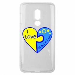 Чехол для Meizu V8 I love Ukraine пазлы - FatLine