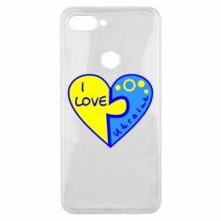 Чехол для Xiaomi Mi8 Lite I love Ukraine пазлы - FatLine