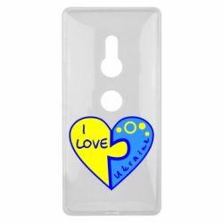 Чехол для Sony Xperia XZ2 I love Ukraine пазлы - FatLine