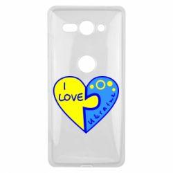 Чехол для Sony Xperia XZ2 Compact I love Ukraine пазлы - FatLine