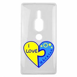 Чехол для Sony Xperia XZ2 Premium I love Ukraine пазлы - FatLine