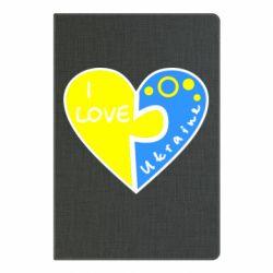 Блокнот А5 I love Ukraine пазли
