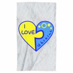 Рушник I love Ukraine пазли