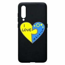 Чехол для Xiaomi Mi9 I love Ukraine пазлы