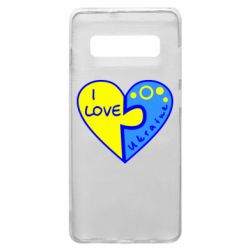 Чохол для Samsung S10+ I love Ukraine пазли